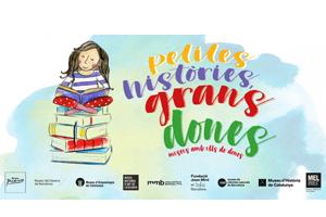 Els Museus d'Esplugues de Llobregat participen en la iniciativa Petites històries, Grans Dones